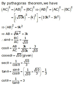 RS Aggarwal Solutions Class 10 Chapter 5 Trigonometric Ratios Ex 5 8