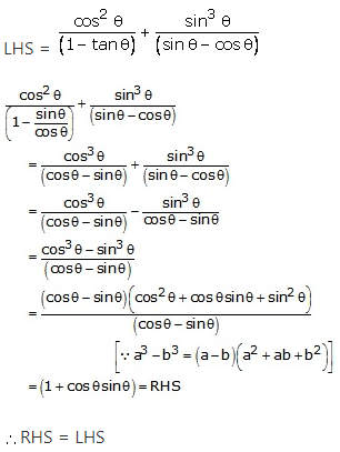 RS Aggarwal Solutions Class 10 Chapter 8Trigonometric Identities Ex 8a 16