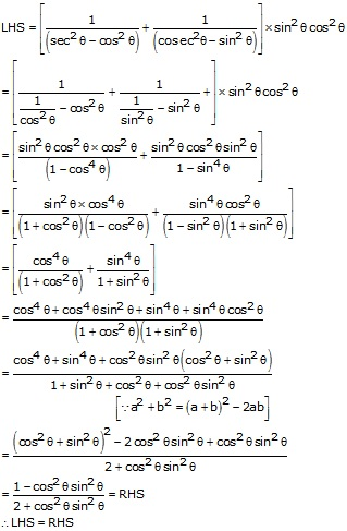 RS Aggarwal Solutions Class 10 Chapter 8Trigonometric Identities Ex 8a 44