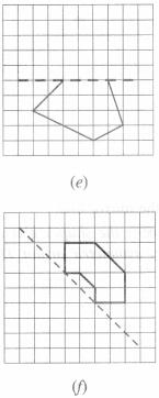 NCERT Solutions for Class 6 Maths Chapter 13 Symmetry 10