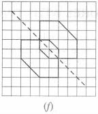 NCERT Solutions for Class 6 Maths Chapter 13 Symmetry 13