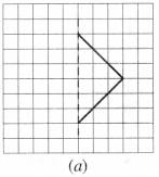 NCERT Solutions for Class 6 Maths Chapter 13 Symmetry 8