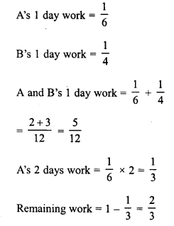 RD Sharma Class 8 Solutions Chapter 11 Time and Work Ex 11.1 18