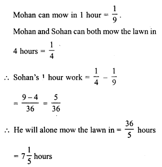 RD Sharma Class 8 Solutions Chapter 11 Time and Work Ex 11.1 2