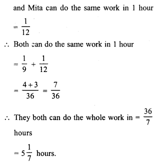 RD Sharma Class 8 Solutions Chapter 11 Time and Work Ex 11.1 3