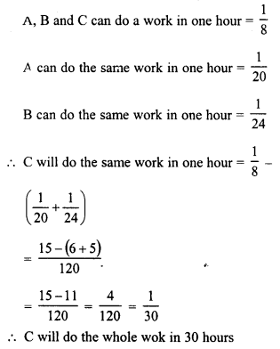 RD Sharma Class 8 Solutions Chapter 11 Time and Work Ex 11.1 4