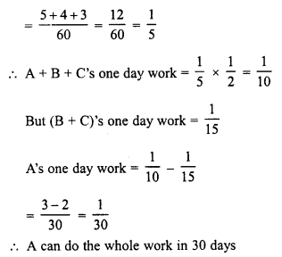 RD Sharma Class 8 Solutions Chapter 11 Time and Work Ex 11.1 7