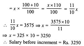 RD Sharma Class 8 Solutions Chapter 12 PercentageEx 12.2 17