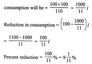 RD Sharma Class 8 Solutions Chapter 12 PercentageEx 12.2 18