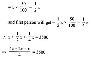 RD Sharma Class 8 Solutions Chapter 12 PercentageEx 12.2 20