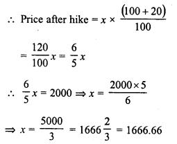 RD Sharma Class 8 Solutions Chapter 12 PercentageEx 12.2 22