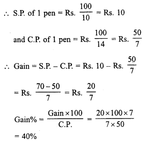 RD Sharma Class 8 Solutions Chapter 13 Profits, Loss, Discount and Value Added Tax (VAT)Ex 13.1 10