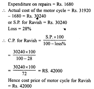 RD Sharma Class 8 Solutions Chapter 13 Profits, Loss, Discount and Value Added Tax (VAT)Ex 13.1 15