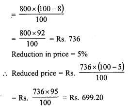 RD Sharma Class 8 Solutions Chapter 13 Profits, Loss, Discount and Value Added Tax (VAT)Ex 13.1 18