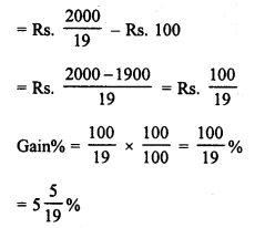 RD Sharma Class 8 Solutions Chapter 13 Profits, Loss, Discount and Value Added Tax (VAT)Ex 13.1 22