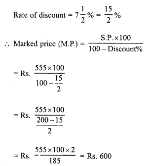 RD Sharma Class 8 Solutions Chapter 13 Profits, Loss, Discount and Value Added Tax (VAT)Ex 13.2 10