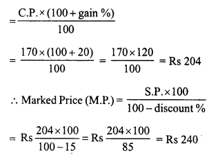 RD Sharma Class 8 Solutions Chapter 13 Profits, Loss, Discount and Value Added Tax (VAT)Ex 13.2 14