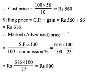RD Sharma Class 8 Solutions Chapter 13 Profits, Loss, Discount and Value Added Tax (VAT)Ex 13.2 17
