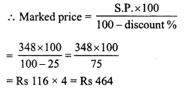RD Sharma Class 8 Solutions Chapter 13 Profits, Loss, Discount and Value Added Tax (VAT)Ex 13.2 19