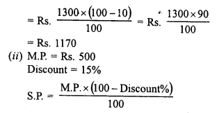 RD Sharma Class 8 Solutions Chapter 13 Profits, Loss, Discount and Value Added Tax (VAT)Ex 13.2 2