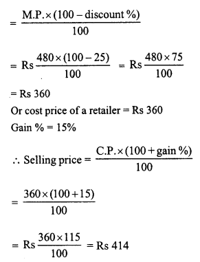 RD Sharma Class 8 Solutions Chapter 13 Profits, Loss, Discount and Value Added Tax (VAT)Ex 13.2 22