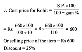 RD Sharma Class 8 Solutions Chapter 13 Profits, Loss, Discount and Value Added Tax (VAT)Ex 13.2 23