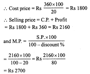 RD Sharma Class 8 Solutions Chapter 13 Profits, Loss, Discount and Value Added Tax (VAT)Ex 13.2 25