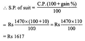 RD Sharma Class 8 Solutions Chapter 13 Profits, Loss, Discount and Value Added Tax (VAT)Ex 13.2 26