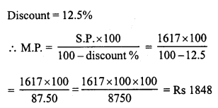 RD Sharma Class 8 Solutions Chapter 13 Profits, Loss, Discount and Value Added Tax (VAT)Ex 13.2 27