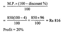 RD Sharma Class 8 Solutions Chapter 13 Profits, Loss, Discount and Value Added Tax (VAT)Ex 13.2 29