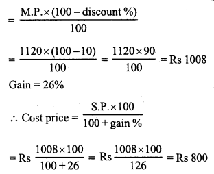 RD Sharma Class 8 Solutions Chapter 13 Profits, Loss, Discount and Value Added Tax (VAT)Ex 13.2 31