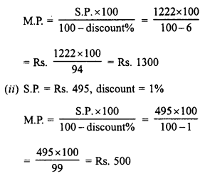 RD Sharma Class 8 Solutions Chapter 13 Profits, Loss, Discount and Value Added Tax (VAT)Ex 13.2 4