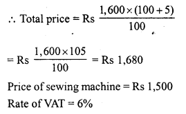 RD Sharma Class 8 Solutions Chapter 13 Profits, Loss, Discount and Value Added Tax (VAT)Ex 13.3 10