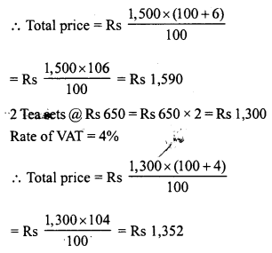 RD Sharma Class 8 Solutions Chapter 13 Profits, Loss, Discount and Value Added Tax (VAT)Ex 13.3 11