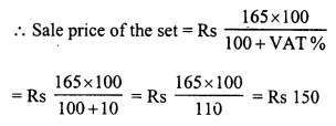 RD Sharma Class 8 Solutions Chapter 13 Profits, Loss, Discount and Value Added Tax (VAT)Ex 13.3 14