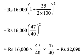RD Sharma Class 8 Solutions Chapter 14 Compound InterestEx 14.2 13