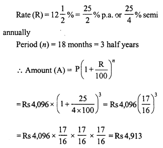 RD Sharma Class 8 Solutions Chapter 14 Compound InterestEx 14.2 14