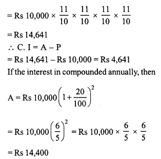 RD Sharma Class 8 Solutions Chapter 14 Compound InterestEx 14.2 19