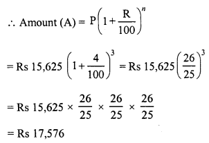 RD Sharma Class 8 Solutions Chapter 14 Compound InterestEx 14.2 24