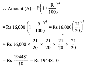 RD Sharma Class 8 Solutions Chapter 14 Compound InterestEx 14.2 25