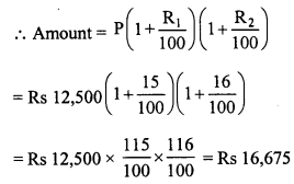 RD Sharma Class 8 Solutions Chapter 14 Compound InterestEx 14.2 26