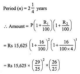RD Sharma Class 8 Solutions Chapter 14 Compound InterestEx 14.2 27