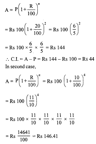 RD Sharma Class 8 Solutions Chapter 14 Compound InterestEx 14.2 32