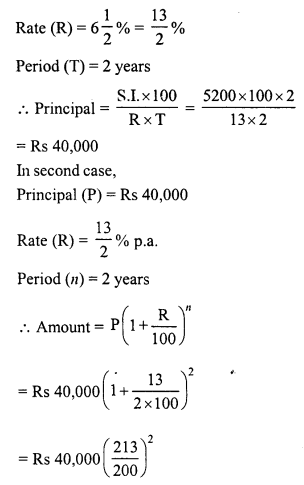 RD Sharma Class 8 Solutions Chapter 14 Compound InterestEx 14.2 34