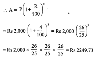 RD Sharma Class 8 Solutions Chapter 14 Compound InterestEx 14.2 4
