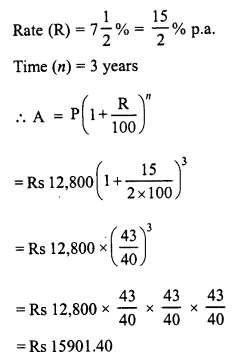 RD Sharma Class 8 Solutions Chapter 14 Compound InterestEx 14.2 5