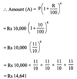 RD Sharma Class 8 Solutions Chapter 14 Compound InterestEx 14.2 6