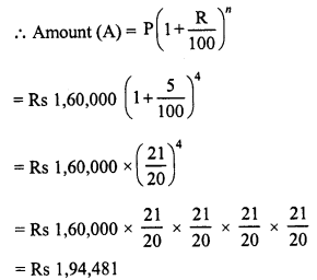 RD Sharma Class 8 Solutions Chapter 14 Compound InterestEx 14.2 7