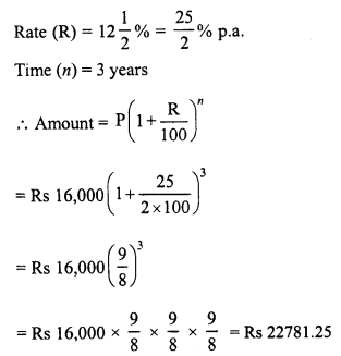 RD Sharma Class 8 Solutions Chapter 14 Compound InterestEx 14.2 9