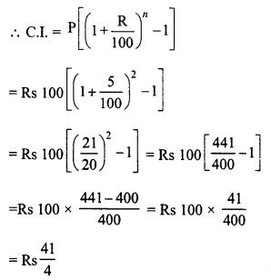 RD Sharma Class 8 Solutions Chapter 14 Compound InterestEx 14.3 1